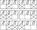 Схема выключений КУ-701, КУ-704