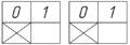 Схема выключений КУ-703