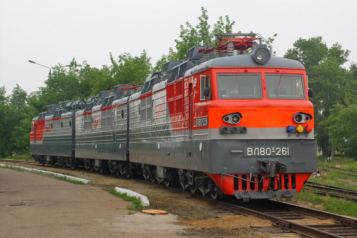 vl-80_slider
