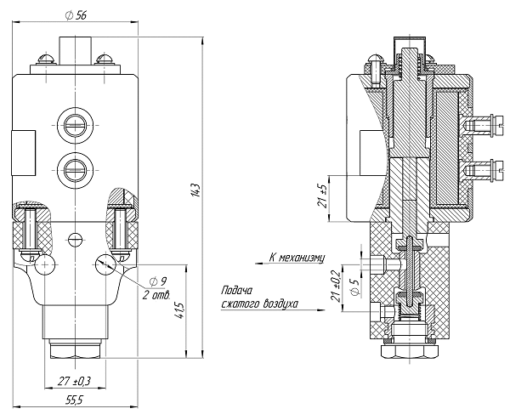 Схема ЭВ-5-21